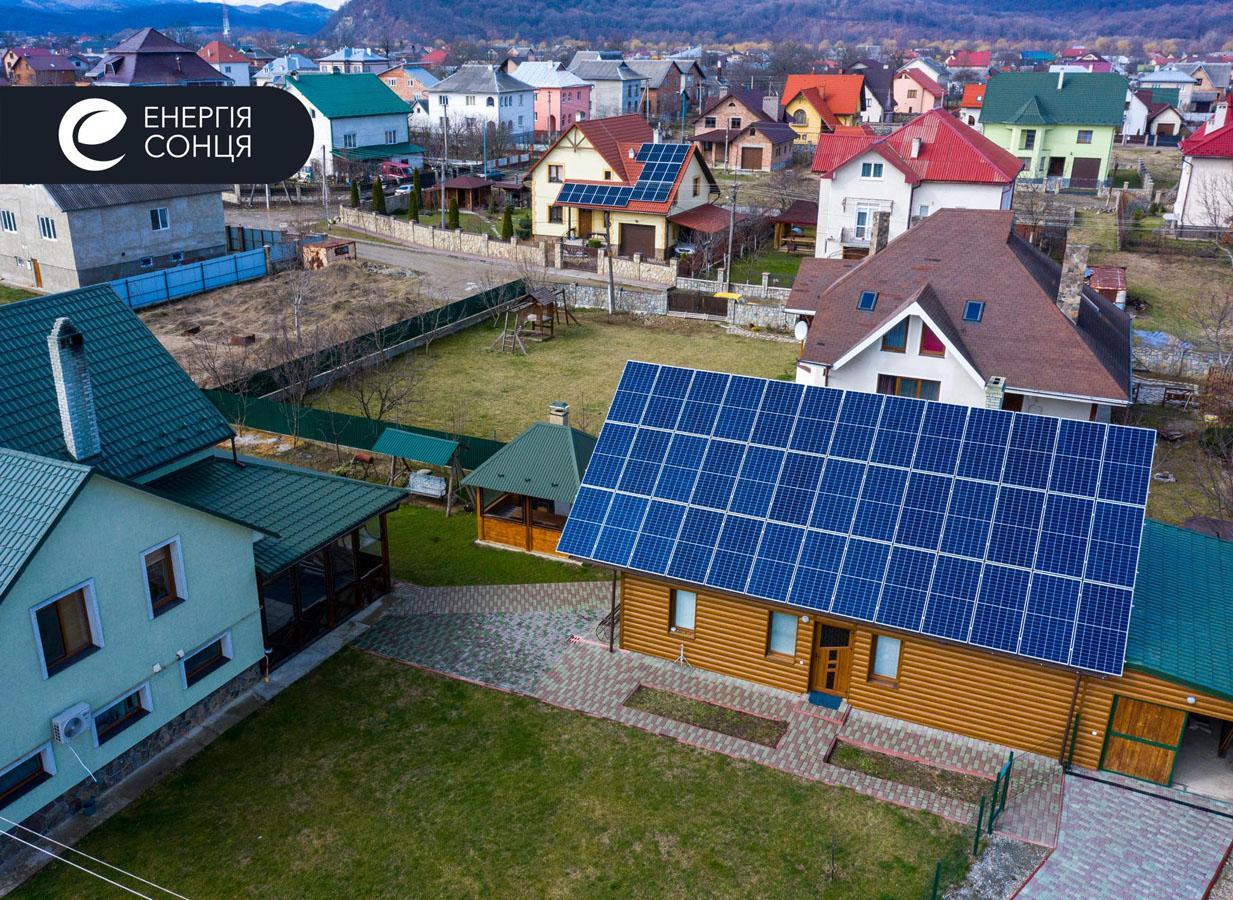 Мережева сонячна електростанція (СЕС) потужністю 15,6 кВт – Фотозвіт #1
