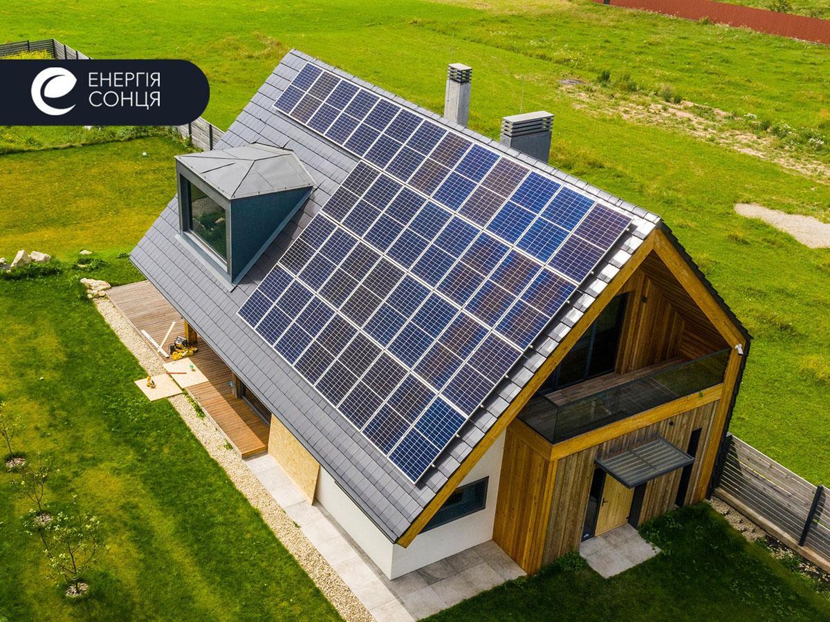 Мережева сонячна електростанція (СЕС) потужністю 12,21 кВт – Фотозвіт #1
