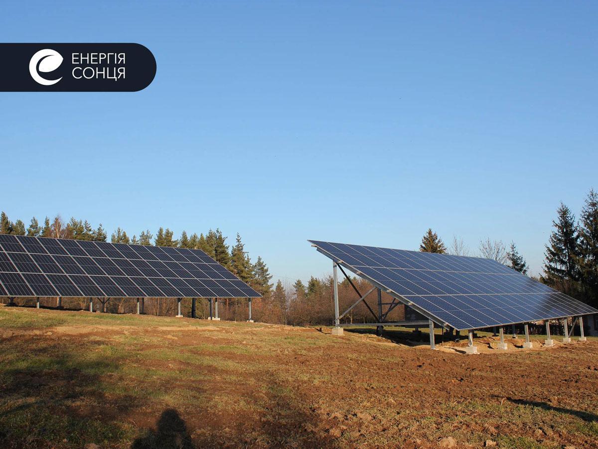 Мережева сонячна електростанція (СЕС) потужністю 38,715 кВт