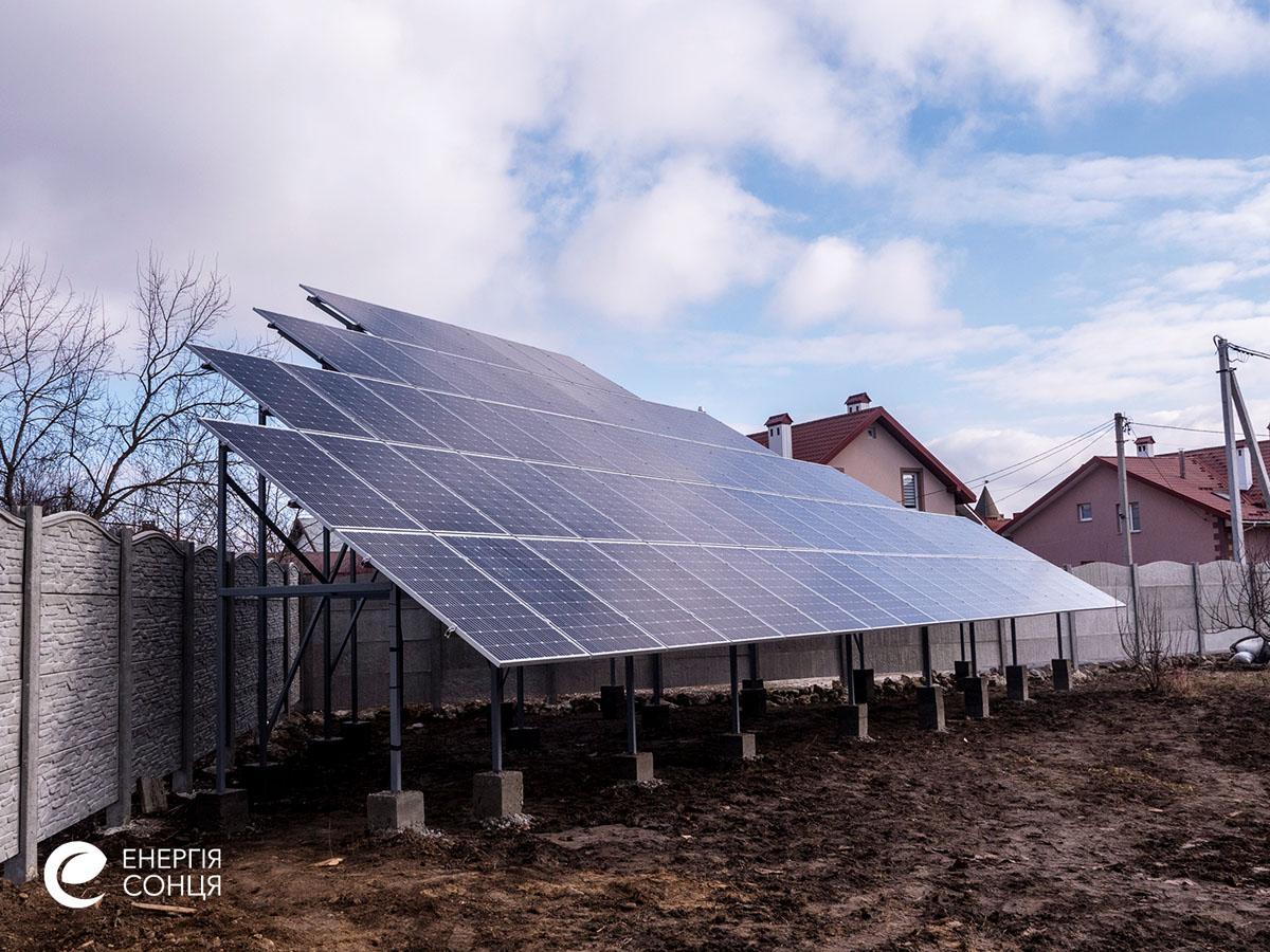 Дві мережеві сонячні електростанції (СЕС), загальною потужністю 76,05 кВт – Фотозвіт #4