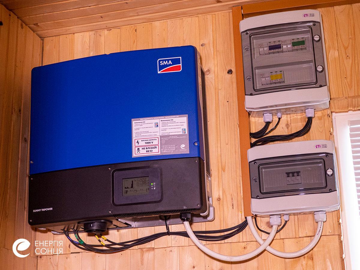 Мережева сонячна електростанція (СЕС) потужністю 15,6 кВт – Фотозвіт #5