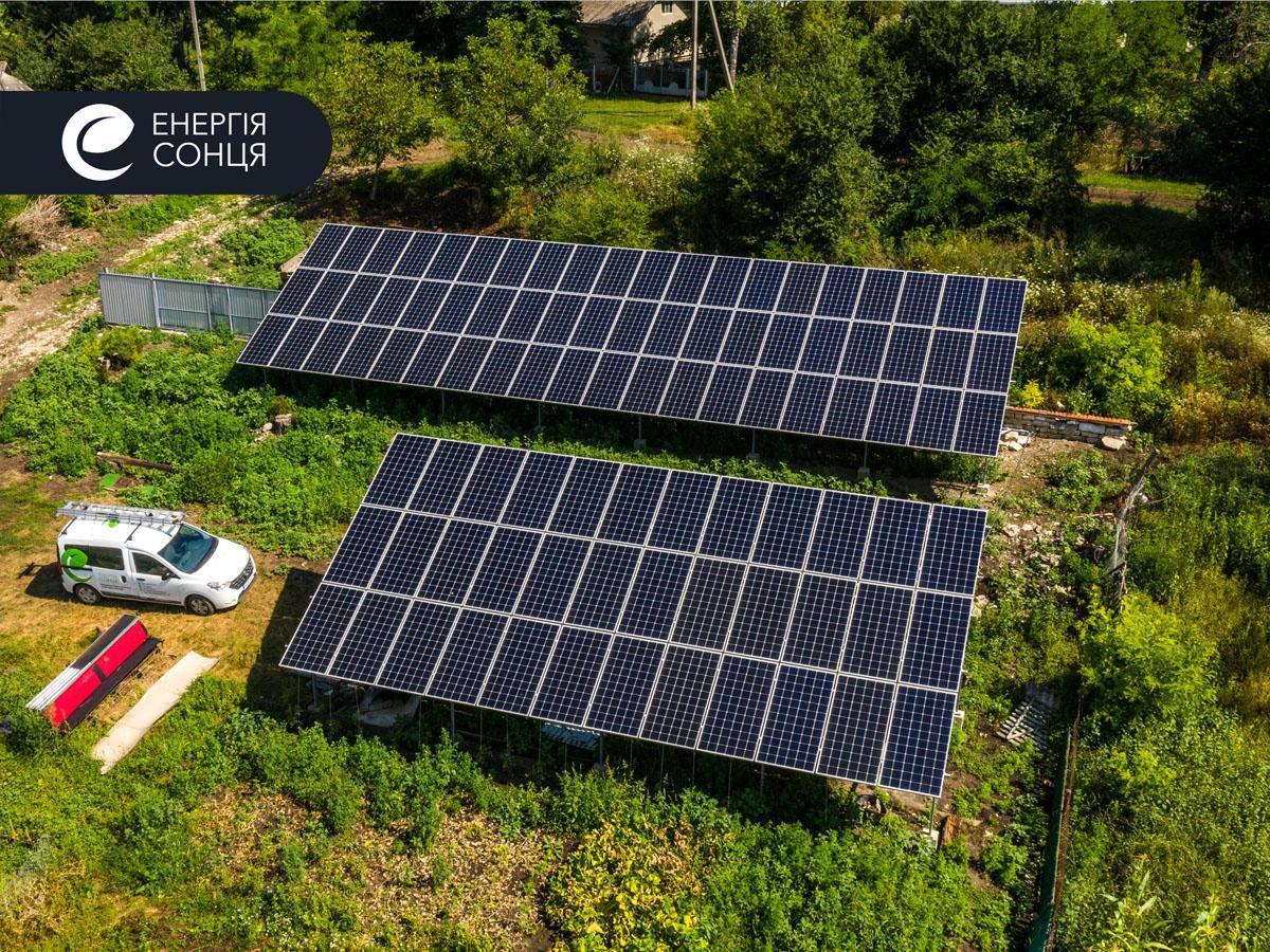 Мережева сонячна електростанція (СЕС) потужністю 35,04 кВт – Фотозвіт #1