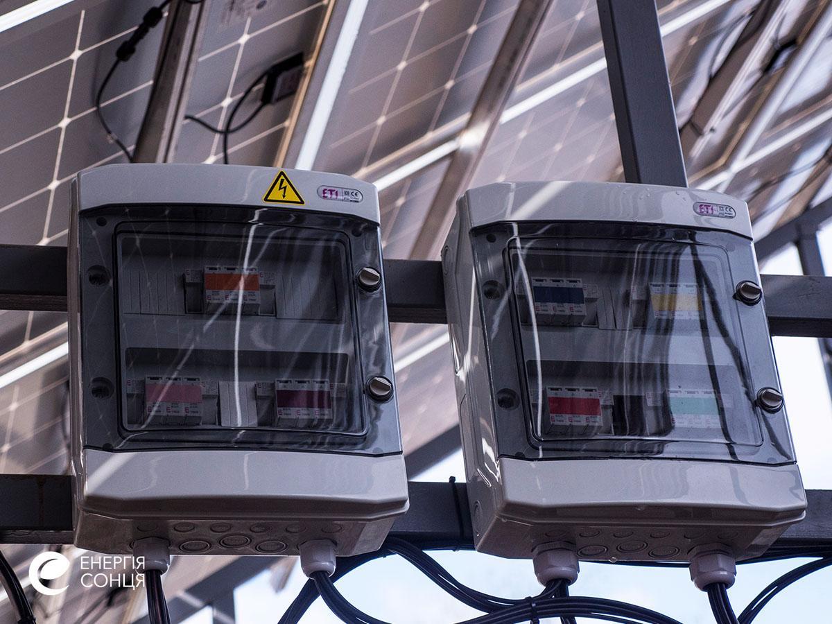 Дві мережеві сонячні електростанції (СЕС), загальною потужністю 76,05 кВт – Фотозвіт #7