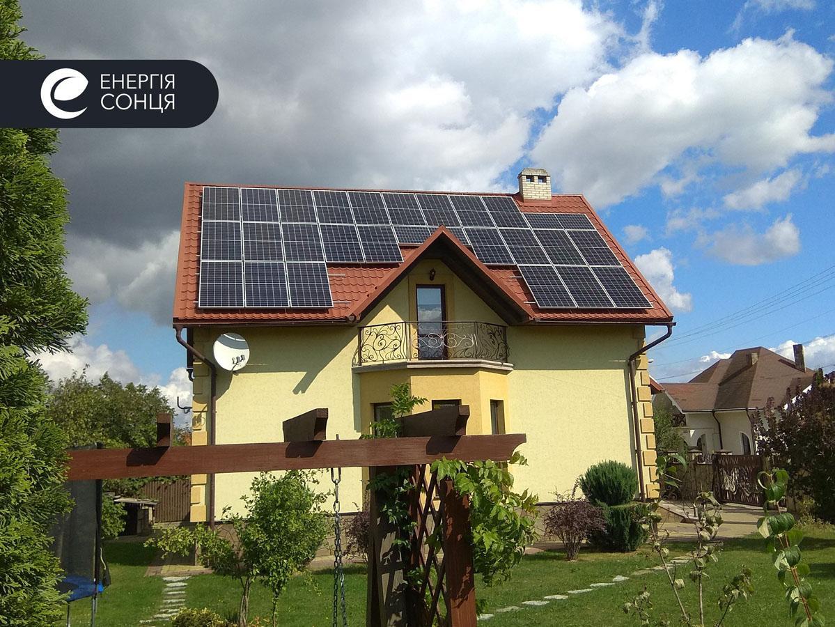 Мережева сонячна електростанція (СЕС) потужністю 15,96 кВт – Фотозвіт #1
