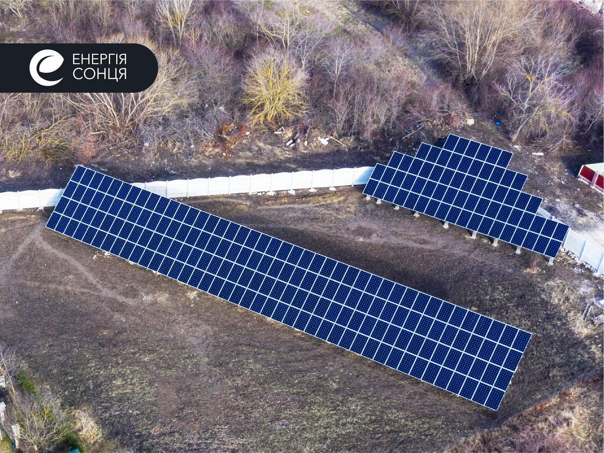Дві мережеві сонячні електростанції (СЕС), загальною потужністю 76,05 кВт – Фотозвіт #1