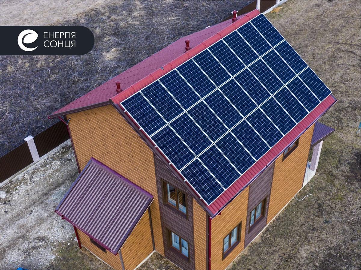 Мережева сонячна електростанція (СЕС) потужністю 8,23 кВт – Фотозвіт #1