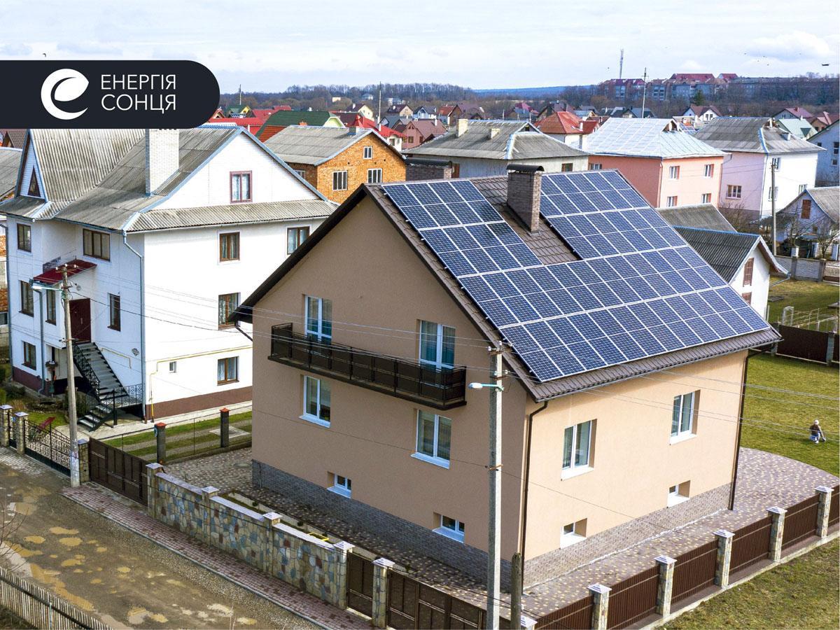 Мережева сонячна електростанція (СЕС) потужністю 16,72 кВт – Фотозвіт #1