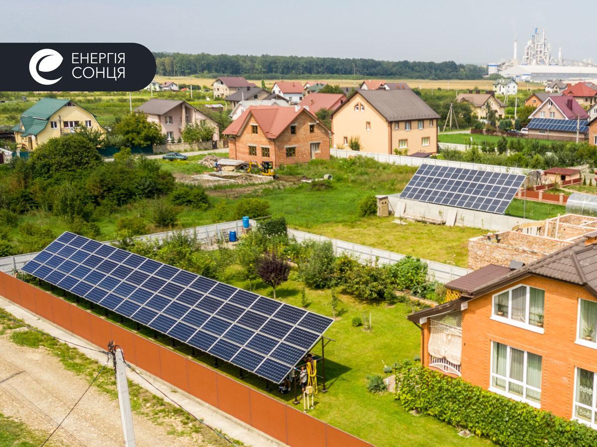Мережева сонячна електростанція (СЕС) потужністю 21,6 кВт – Фотозвіт #1