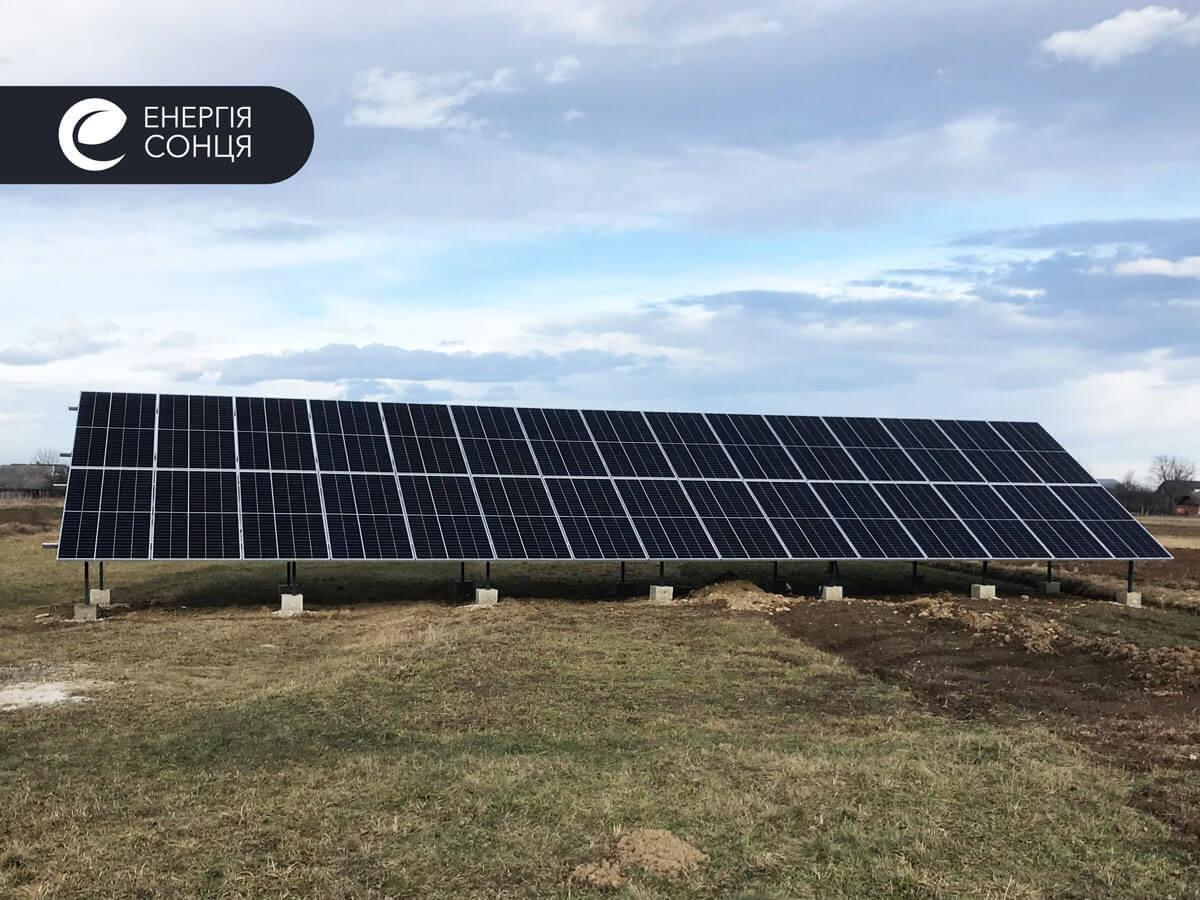 Мережева сонячна електростанція (СЕС) потужністю 15 кВт